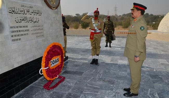 Pak Army will always respond to call of nation: COAS