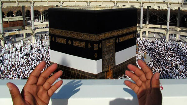 Saudi Arabia to reopen Makkah mosques on Sunday
