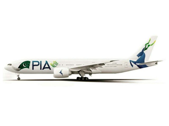Discrepancies behind the issuance of dubious pilots' licenses, says PIA
