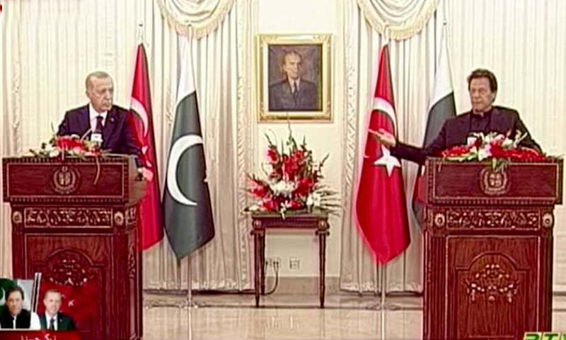 PM Imran, Erdogan address joint press conference after signing of MoUs