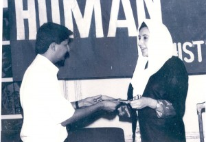 The pic is from 4th of June 1994, when Dr writer received the Gold Medal for the Human Rights Report of the Year Award, from the late Prime Minister, Benazir Bhutto