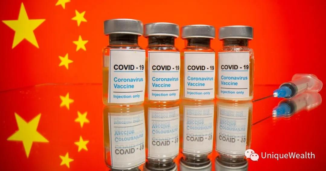 China to Eventually Make COVID-19 Vaccines Free to Public