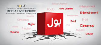 senate body ask Pemra to become a party in BOL issue