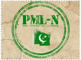 Pakistan.s largest  political party PML n is least democratic,Jamat e Islami is at top