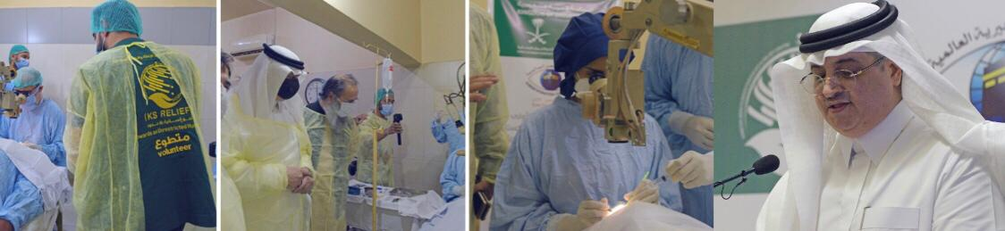 KSrelief examines more than 5,000 cases within Project of Combating Blindness in Pakistan
