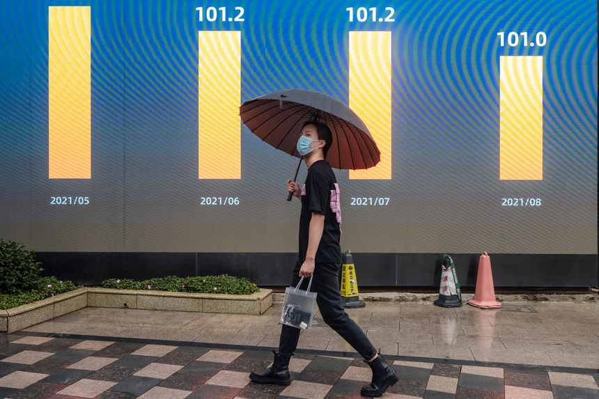 China Faces Slower Growth Path as It Pursues Longer-Term Reforms